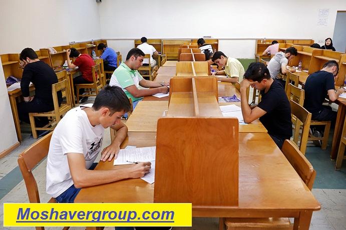 شرایط و نحوه ثبت نام دکتری بدون آزمون دانشگاه یزد 99