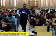 آمار نهایی داوطلبان آزمون ارشد علوم پزشکی 1400