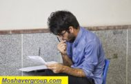 دانلود سوالات آزمون قلم چی 17 بهمن 99 + پاسخنامه تشریحی