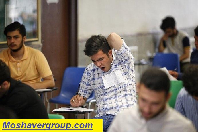 دانلود سوالات آزمون 19 بهمن 99 سنجش + پاسخنامه تشریحی