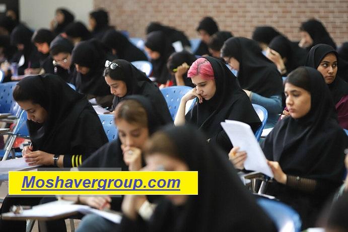 شرایط سنی داوطلبان دانشگاه فرهنگیان در تکمیل ظرفیت بهمن 1400