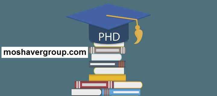 ثبت نام دکتری ۱۴۰۰   زمان آزمون دکتری ۱۴۰۰   تمدید ثبت نام آزمون دکتری