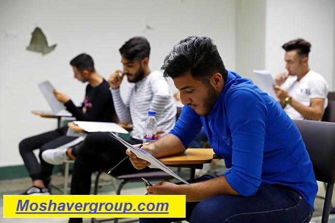 رتبه لازم برای قبولی پزشکی 99 علوم پزشکی تهران + نمونه کارنامه قبولی پزشکی 98