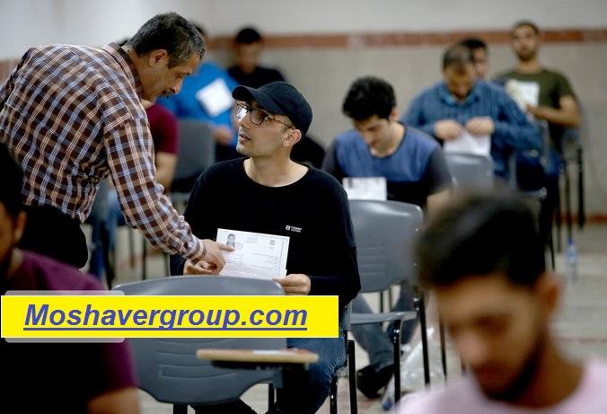 دانلود سوالات و پاسخنامه تشریحی آزمون غیرحضوری قلم چی 12 اردیبهشت 99