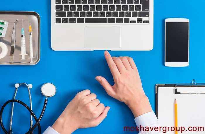 ثبت نام دکتری وزارت بهداشت 99 - 1400