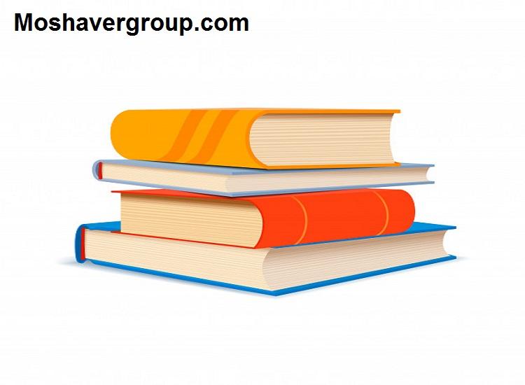 ثبت نام کارشناسی دانشگاه آزاد