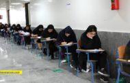 دانلود سوالات و پاسخنامه تشریحی آزمون غیرحضوری قلم چی 30 خرداد 99