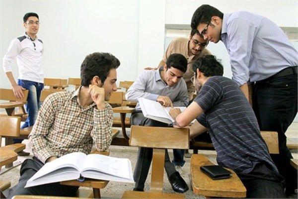 شرایط و نحوه حذف نیمسال تحصیلی 98 - 99 دانشجویان