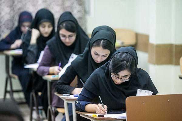 دانلود سوالات آزمون قلم چی 30 خرداد 99 + پاسخنامه تشریحی