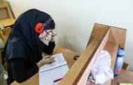دانلود دفترچه پاسخنامه تشریحی آزمون آنلاین سنجش 30 خرداد 99