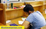 دانلود آزمون آنلاین سنجش 9 خرداد 99 + سوالات و پاسخنامه تشریحی بهمراه کلید سوالات