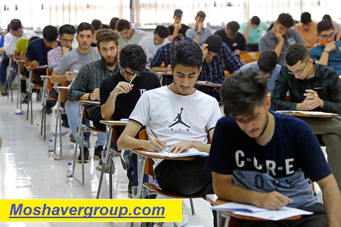 دانلود آزمون آنلاین سنجش 30 خرداد 99 + سوالات و پاسخنامه تشریحی بهمراه کلید سوالات