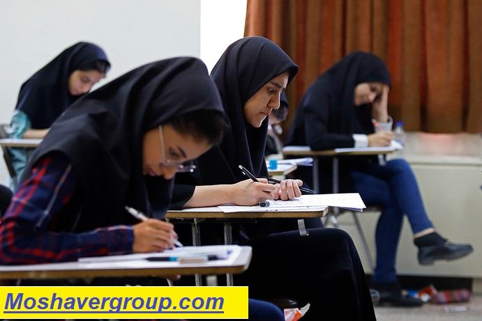 شرکت در آزمون غیر حضوری ۱۰ بهمن ۹۹ سنجش | زمان شرکت در آزمون 10 بهمن 99