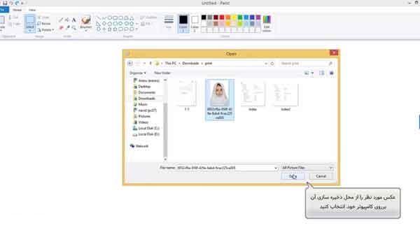آموزش تصویری ثبت نام در سایت کلاس های مجازی شبکه شاد + shad.medu.ir