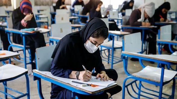 لغو امتحانات پایه دوازدهم سال 99 + تاریخ بعدی برگزاری امتحانات پایه دوازدهم سال 99