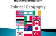 رتبه قبولی دکتری جغرافیای سیاسی