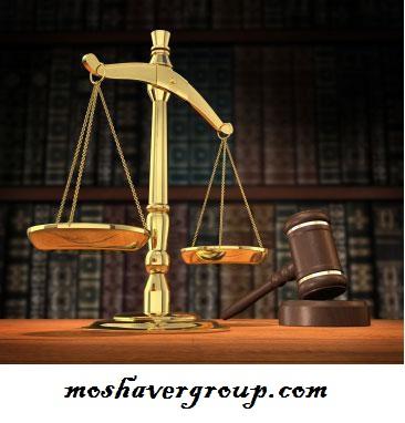رتبه قبولی دکتری حقوق عمومی