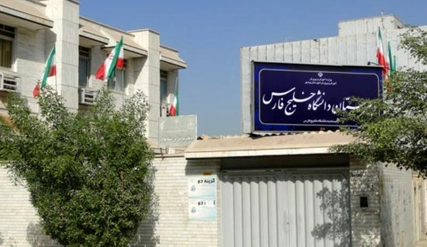 شرایط و نحوه ثبت نام بدون آزمون کارشناسی ارشد دانشگاه خلیج فارس 99 - 1400