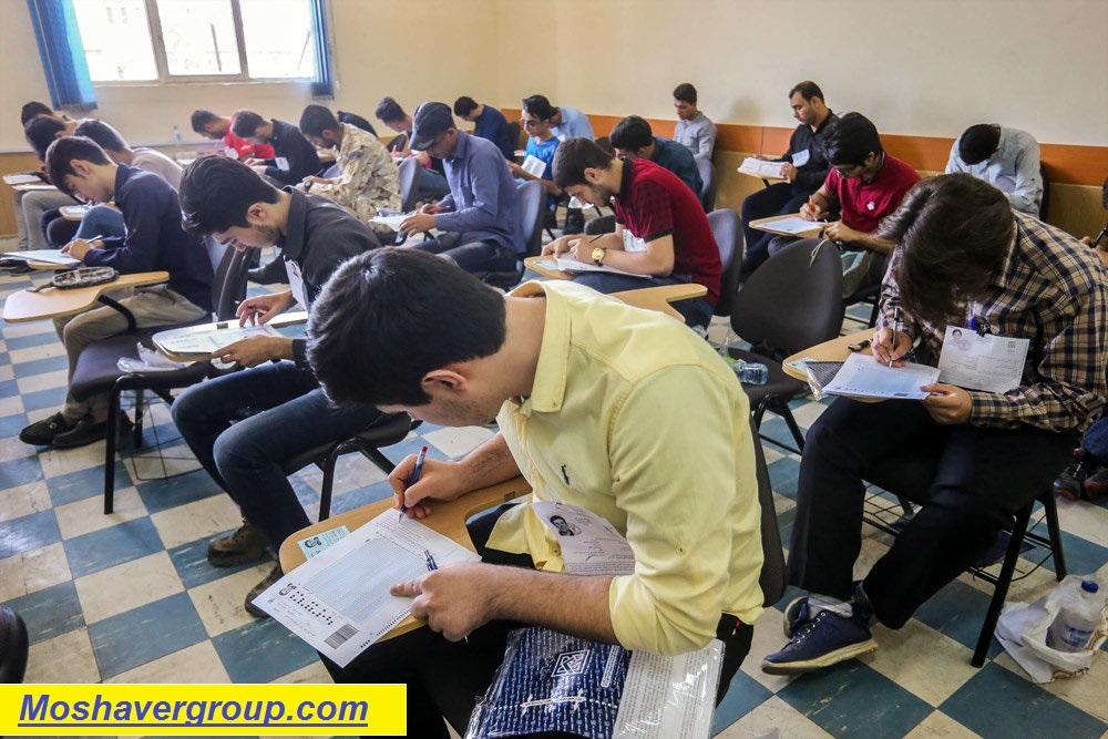 امتحانات پایان ترم دانشگاه آزاد