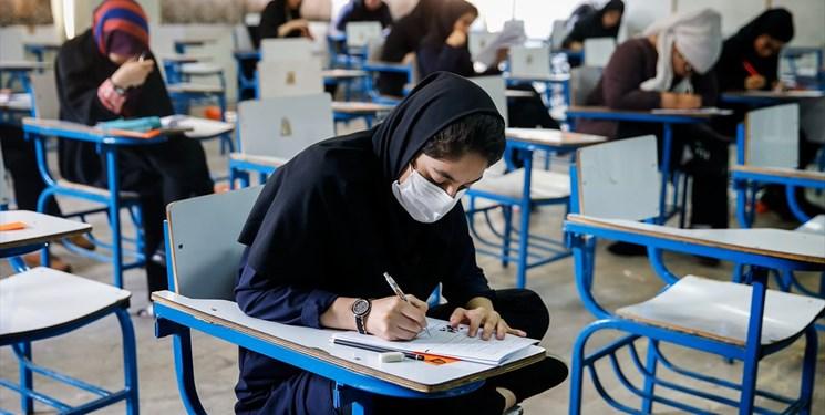 تاریخ دقیق بازگشایی مدارس در مناطق سفید از کرونا