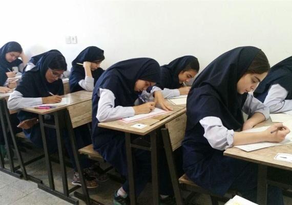 نحوه و شرایط دریافت کتاب در مدارس سمپاد سال تحصیلی 99 - 1400