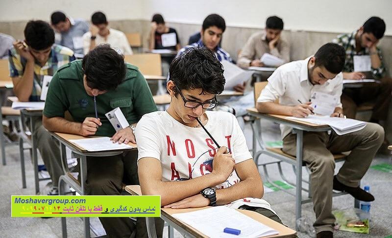 خرید کلید سوالات آزمون قلم چی 23 خرداد 99