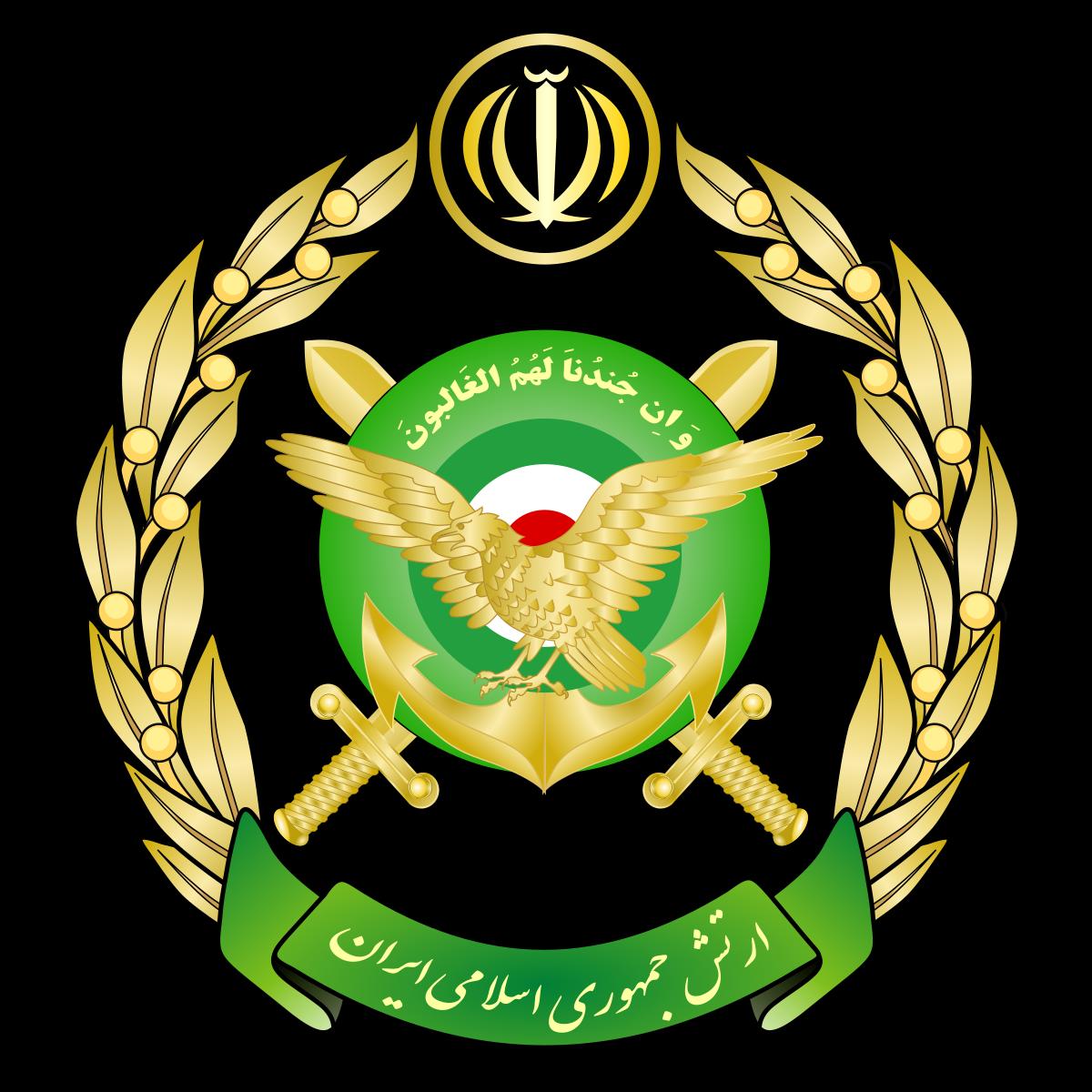 پذیرفته شدگان آزمون کتبی دانشگاه افسری ارتش 99 - 1400