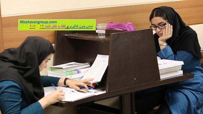دانلود آزمون آزمایشی قلم چی کانون 2 خرداد 99 + پاسخنامه تشریحی و کلیدی