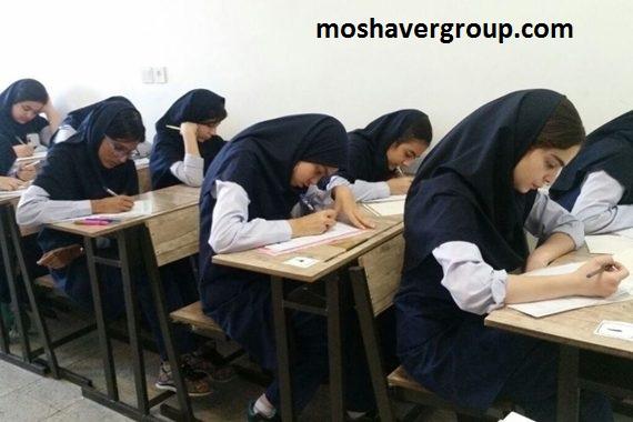 خرید سوالات امتحان نهایی سلامت و بهداشت خرداد 99 مشترک ریاضی و تجربی