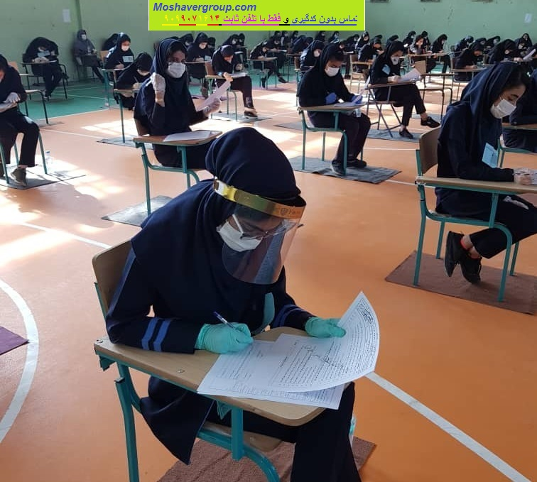 پاسخ امتحان نهایی فیزیک (3) خرداد 99 مشترک ریاضی و تجربی