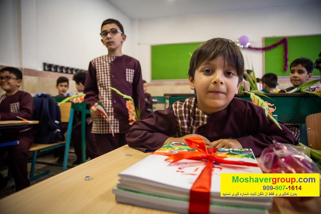 نحوه و زمان دقیق بازگشایی مدارس در مناطق با وضعیت سفید و قرمز سال تحصیلی جدید