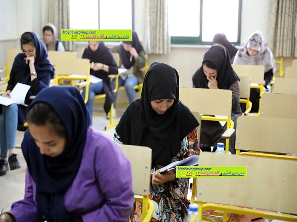 دانلود آزمون آنلاین گاج 16 خرداد 99 + سوالات و پاسخنامه تشریحی بهمراه کلید سوالات