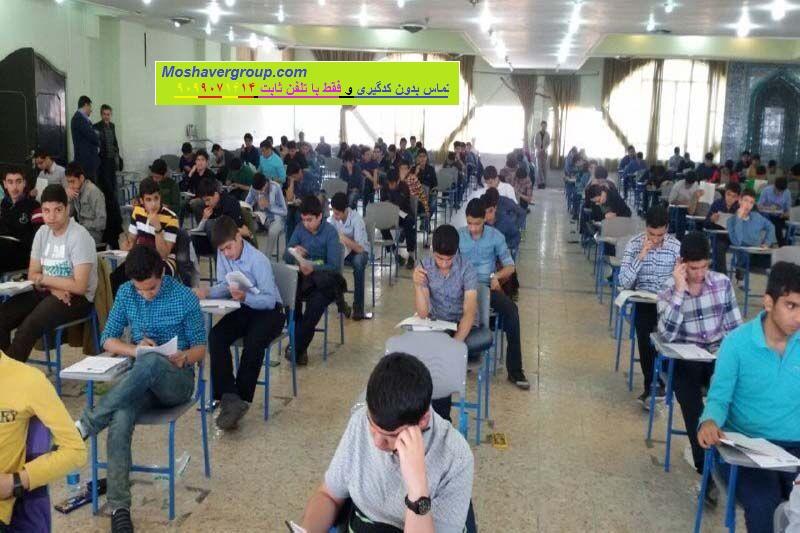 دانلود سوالات امتحان نهایی زیست (3) خرداد 99 خارج از کشور بهمراه پاسخ