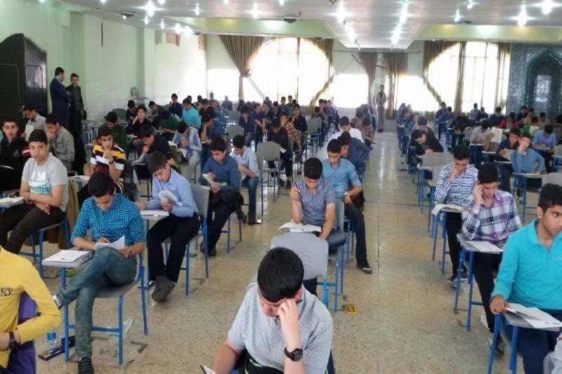 پاسخ امتحان نهایی جامعه شناسی (3) تیرماه 99 رشته انسانی