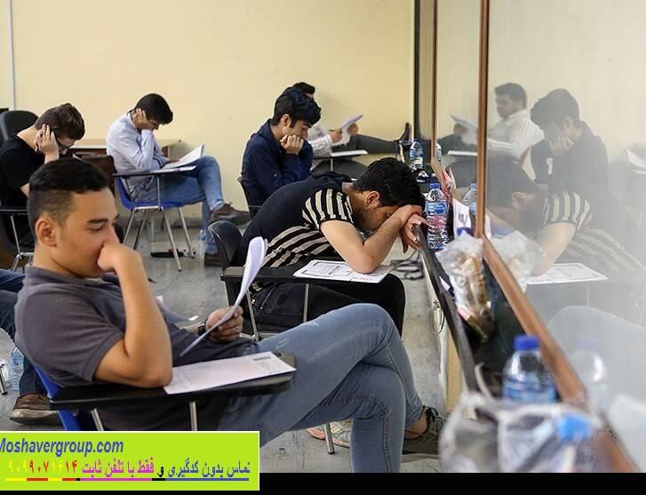 دانلود پاسخنامه امتحان نهایی معارف اسلامی خرداد 99 پیش انسانی