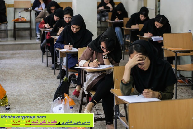 خرید و فروش سوالات امتحانات نهایی خرداد 99 سال دوازدهم