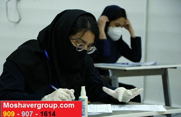 اعلام نتایج امتحانات نهایی