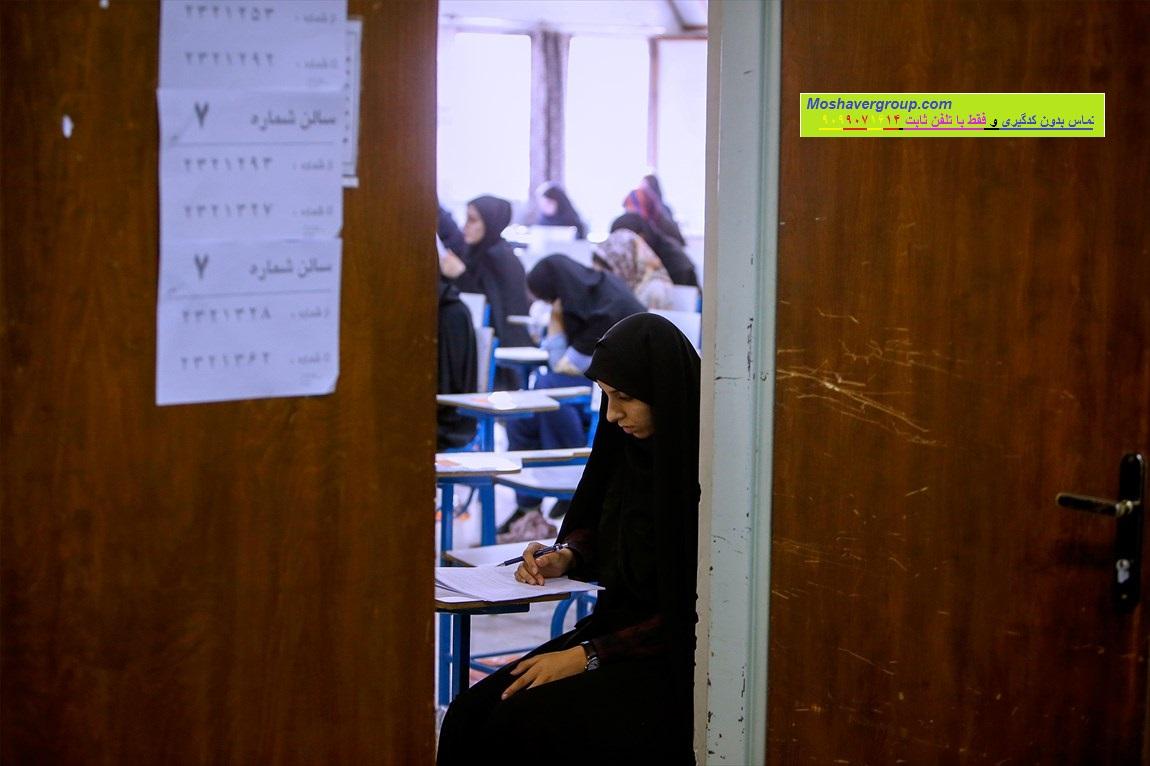 سامانه http://english.iau.ac.ir/ept دریافت کارت ورود به جلسه آزمون پایان ترم زبان انگلیسی دانشگاه آزاد