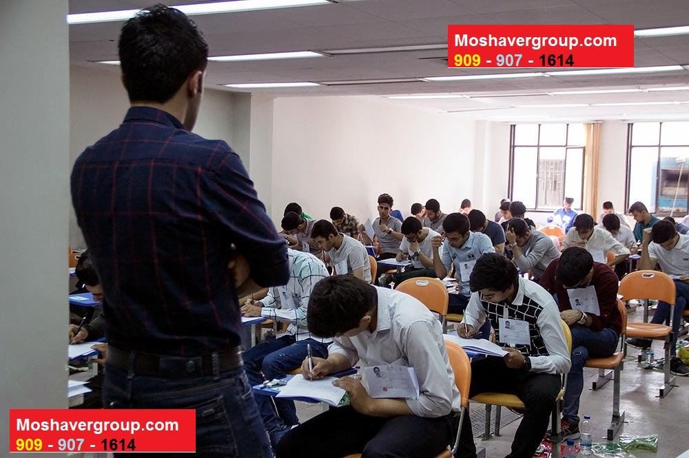 پاسخ امتحان نهایی ریاضی (3) تیرماه 99 رشته تجربی بهمراه سوالات