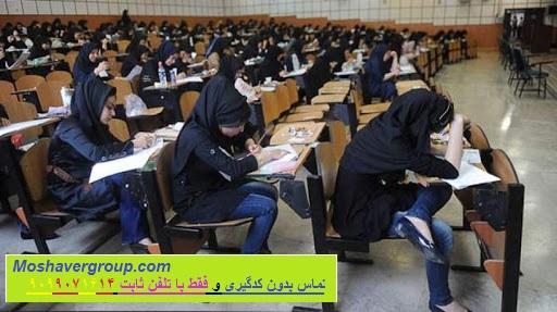 دانلود آزمون آنلاین سنجش 16 خرداد 99 + سوالات و پاسخنامه تشریحی بهمراه کلید سوالات