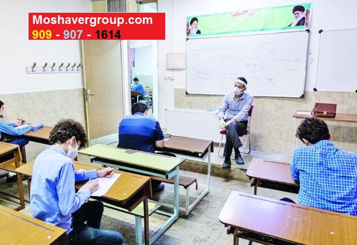 دانلود پاسخنامه امتحان نهایی عربی دوازدهم 99 (ریاضی و تجربی)