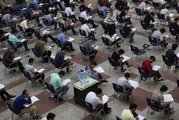 راهنمای استفاده از سامانه تغییر حوزه امتحانی دانشگاه آزاد