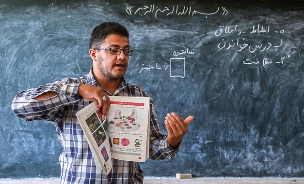 بخشنامه دستور استخدام رسمی دانشجو معلم دانشگاه فرهنگیان سال 99