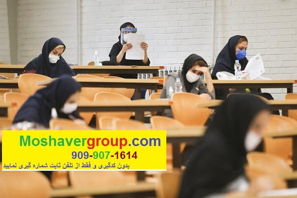 دانلود سوالات و پاسخنامه آزمون گاج 21 شهریور آمادگی کنکور 1400