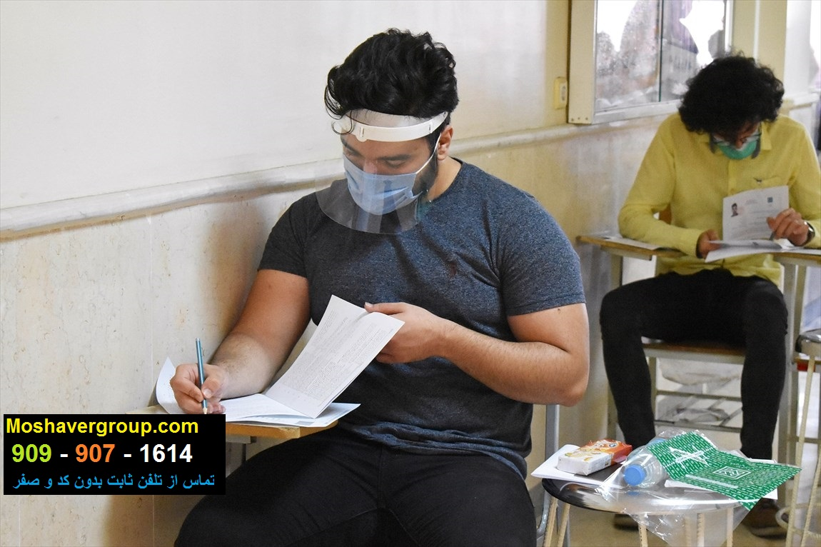 محرومیت از کنکور 1400| آیا ثبت نام در دانشگاه باعث محرومیت از کنکور 1400 میشود ؟