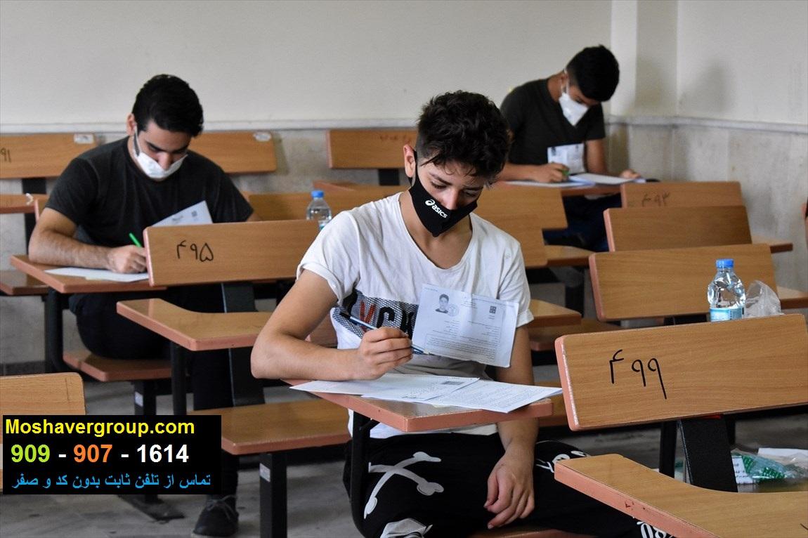 شرایط و نحوه گزینش و استخدام دانشگاه فرهنگیان و تربیت معلم