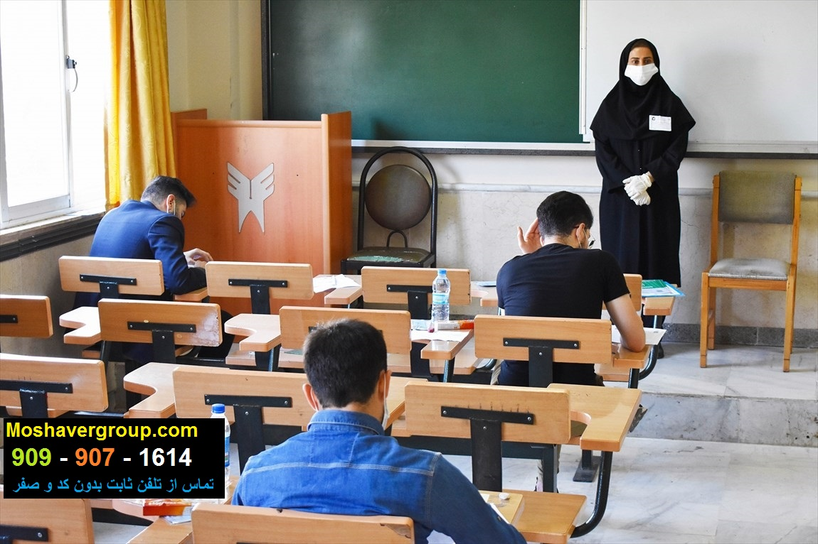 رتبه مورد نیاز قبولی تربیت معلم دانشگاه فرهنگیان کنکور 99 منطقه 1،2،3