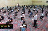 پاسخنامه تشریحی آزمون آزمایشی سنجش 14 شهریور کنکور 1400
