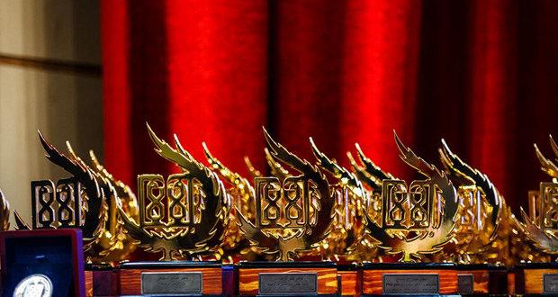 ثبت نام جشنواره ابن سینا سال 1400 سایت ebnesinafestival.com | زمان و شرایط ثبت نام