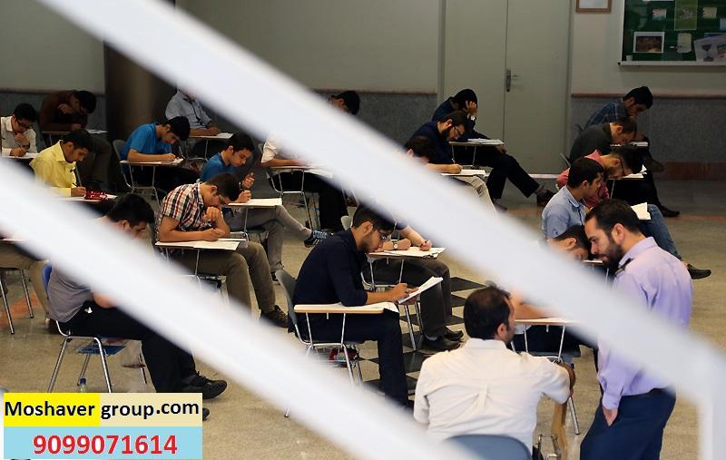 راهنمای تقاضای اولویت بعدی رشته انتخابی کارشناسی ارشد 1400